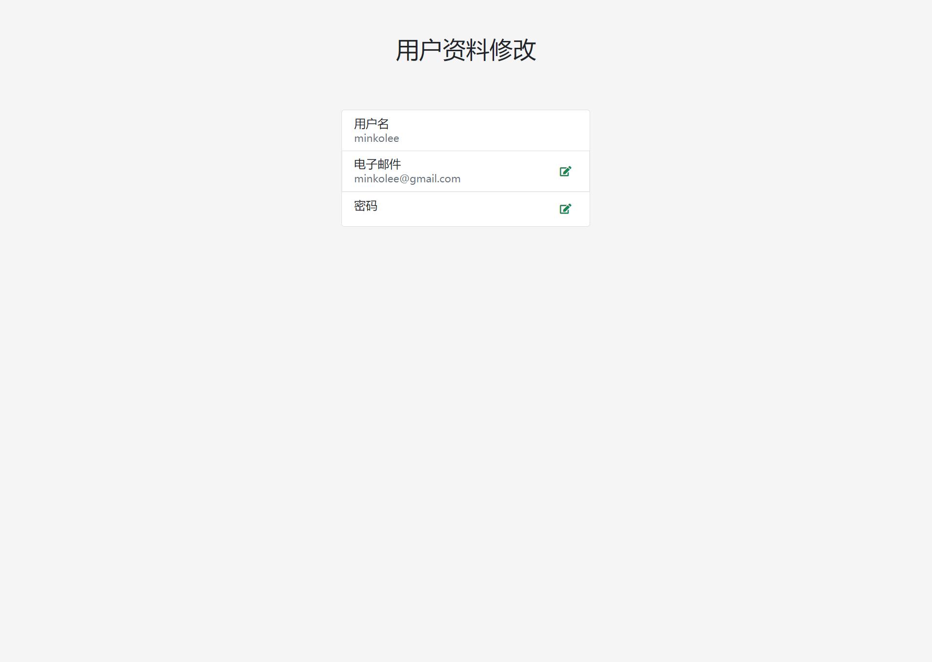 fms-profile1