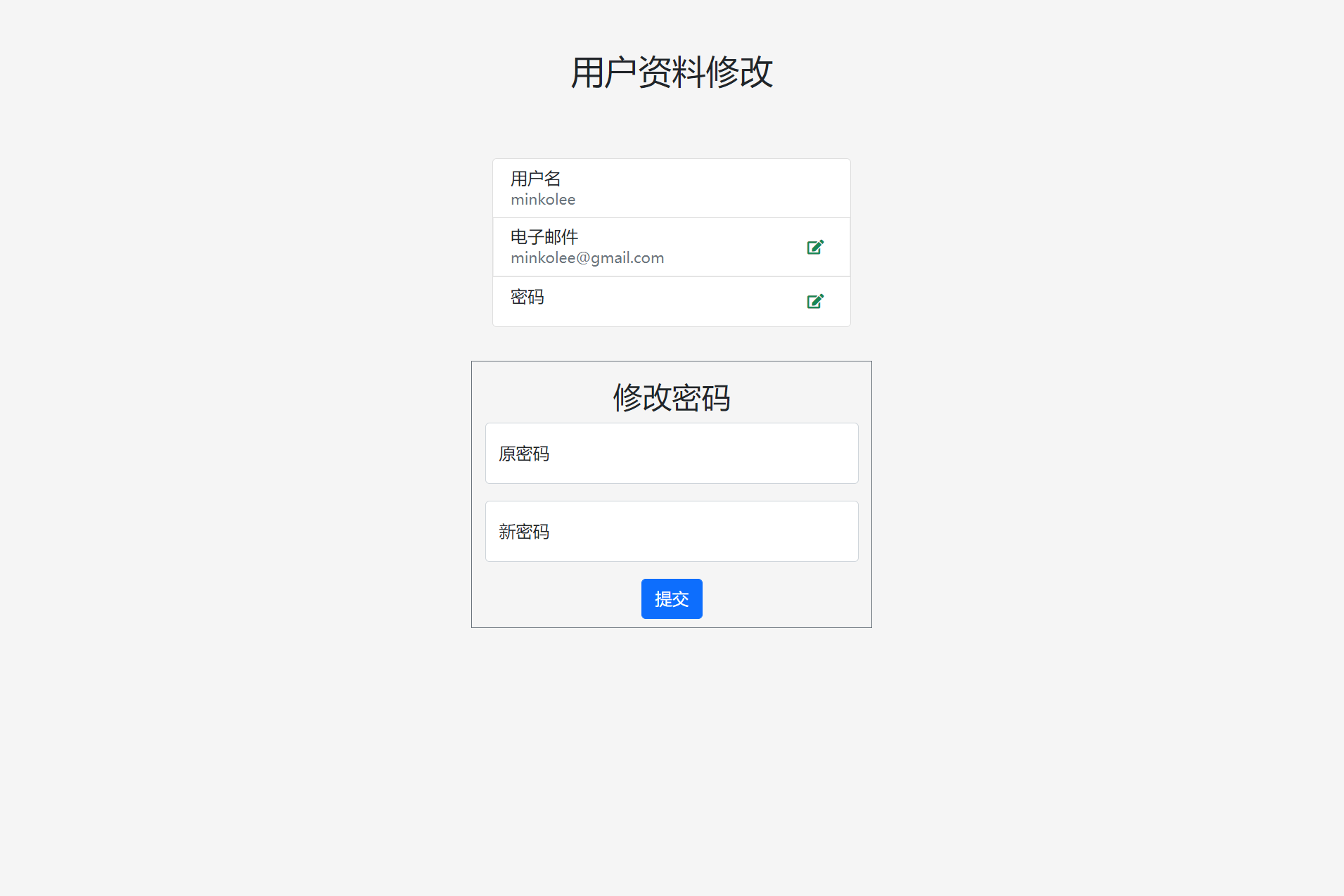 fms-profile2