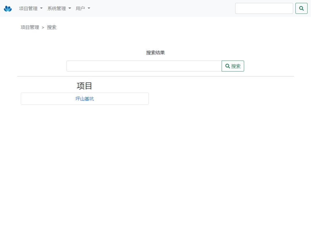 fms-search